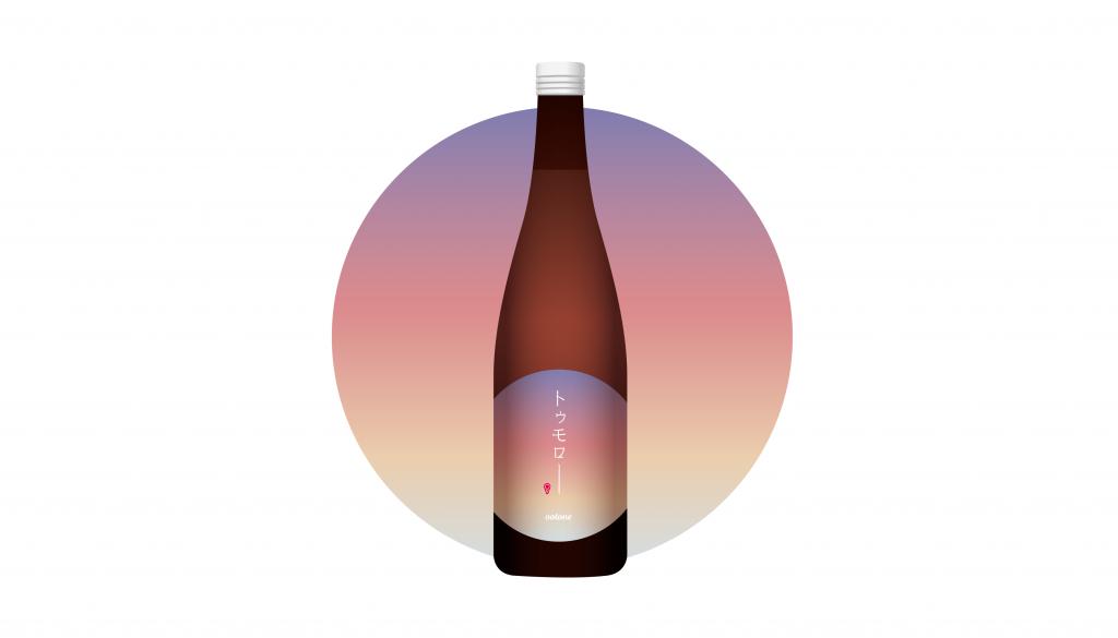 tomorrow_ootone_bottle_3