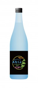 atarashiki_atarayo_bottle