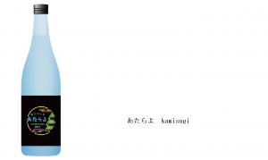 atarashiki_atarayo_bottle_hp